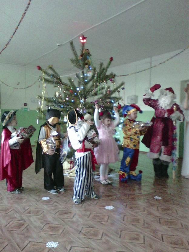 Дед Мороз раздал подарки!